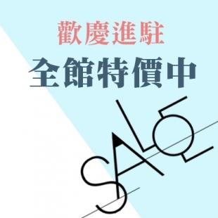 歡慶HYALOGIC正式進駐台灣! 全館特價中!